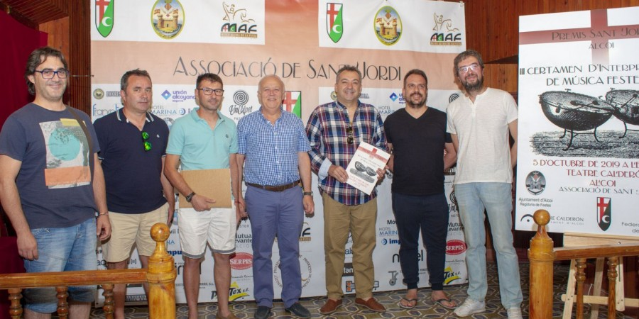 SORTEO DE LAS SOCIEDADES MUSICALES PARTICIPANTES EN EL III CERTAMEN DE INTERPRETACIÓN DE MÚSICA FESTERA – PREMI SANT JORDI
