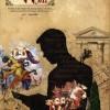 Presentación del primer número de la Revista eWali